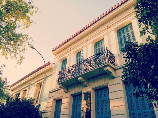 Η παλιά Αθήνα - The old Athens