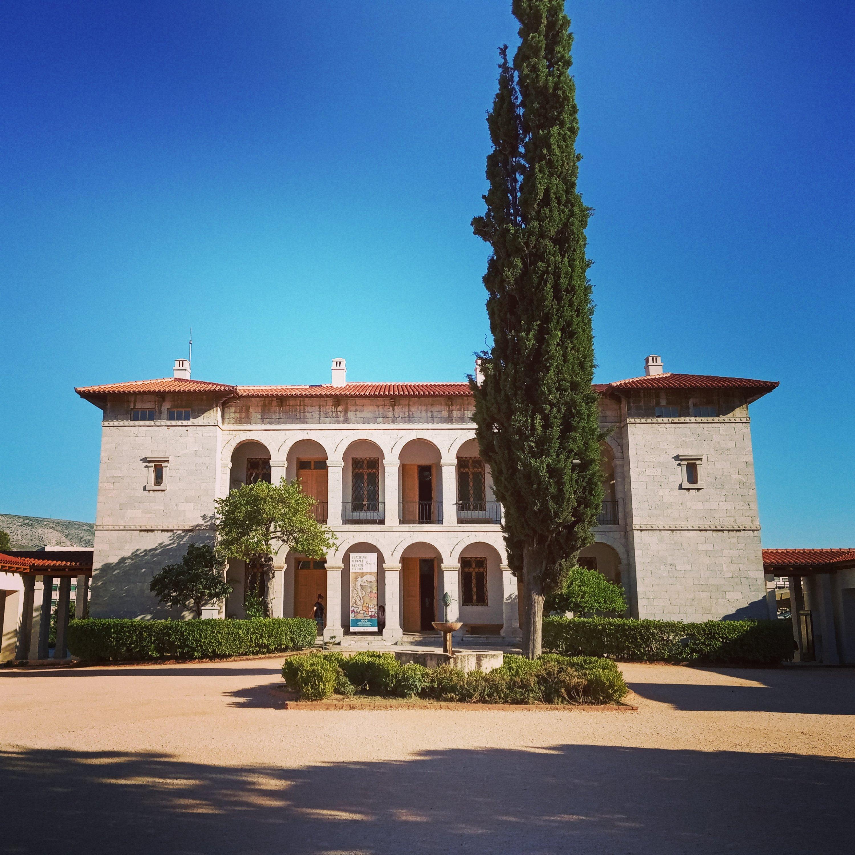 Το Βυζαντινό Μουσείο - The Museum of Byzantium