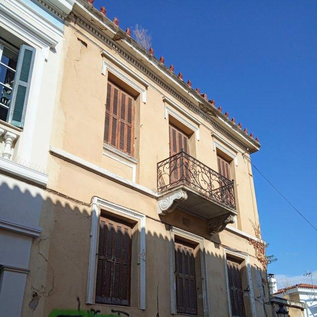 Η παλιά Αθήνα στήν Πλάκα - The old Athens in Plaka