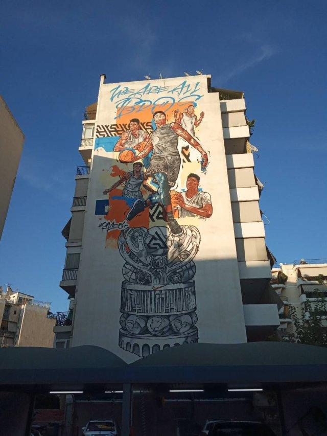 Τοιχογραφία στα Σεπόλια - Athens Wall Design